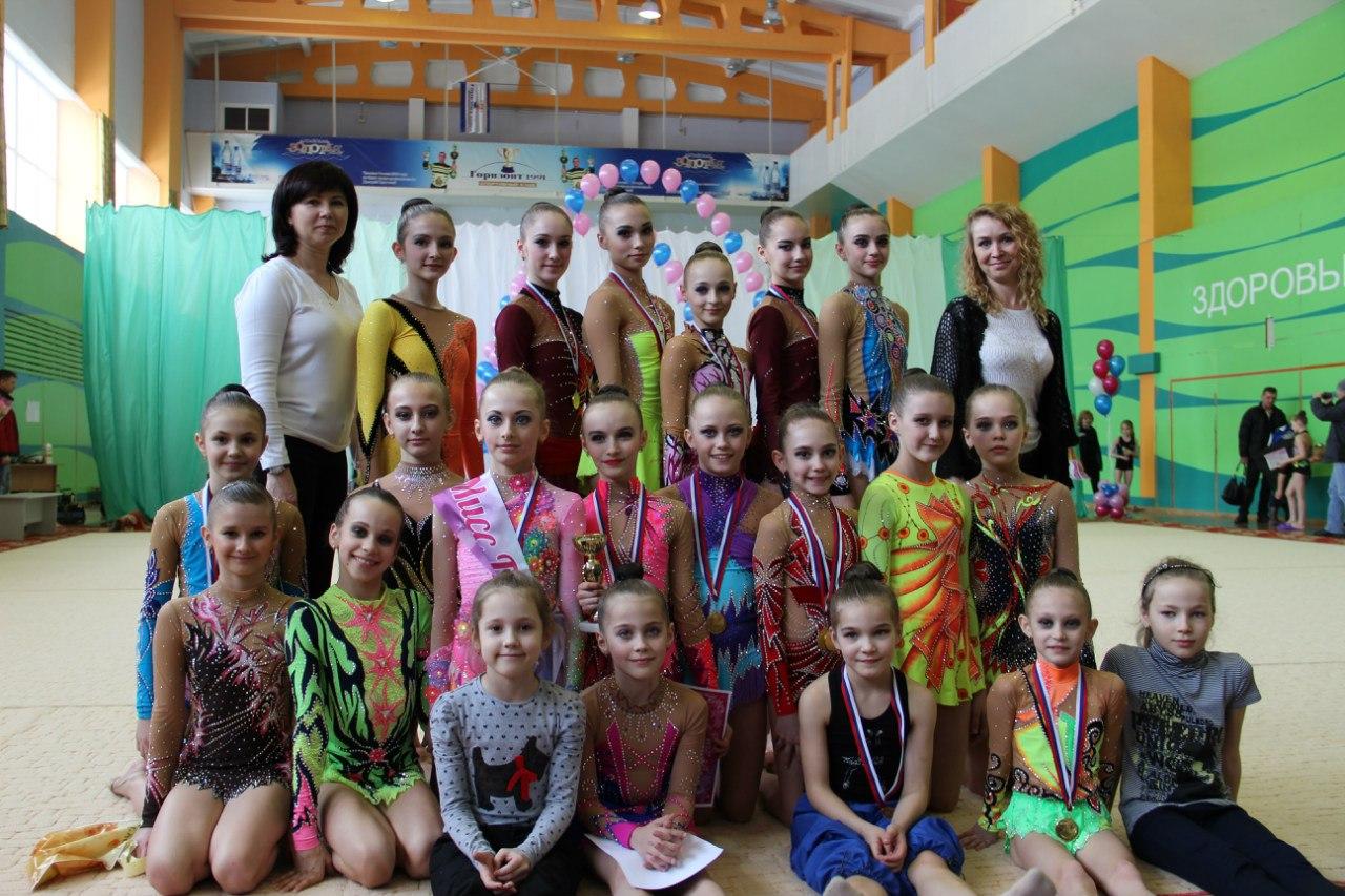 Художественная гимнастика в барнауле