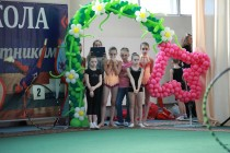 В Барнауле прошел детский краевой турнир по художественной гимнастике  «Весенняя капель»