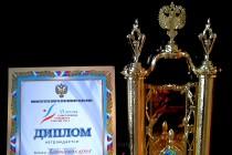 ПОЗДРАВЛЯЕМ КОМАНДУ ДЮСШ «Жемчужина Алтая» занявшую общекомандное 2 место в г. Омске на 3 этапе СПАРТАКИАДЫ ШКОЛЬНИКОВ по художественной гимнастике.