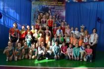 Первенство Алтайского края (2013)