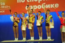 Чемпионат России (2013)