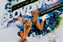 4-й Кубок Пловдива (2013)