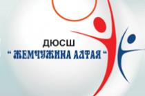 22.10.13 состоялось выездное совещание администрации КГБУ ДО «ДЮСШ «Жемчужина Алтая»