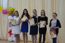 Выпускники 2016