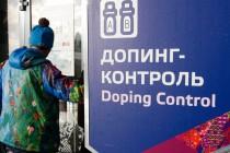 Министерство спорта призывает всех спортсменов к честной игре