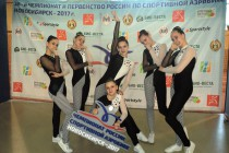 Первенство России 2017