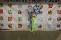 Аэробика Сибири 2017