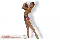 Кучкина Мария (2 спортивный разряд, 2008 г.р.)