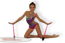 Скворцова Вероника (1 спортивный разряд, 2007 г.р.)