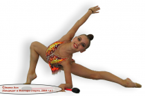 Семина Ася (КМС, 2004 г.р.)
