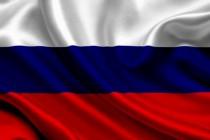 В Жемчужине Алтая отметили день Государственного Российского флага!