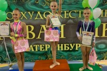 Гимнастки заняли весь пьедестал на соревнованиях в Екатеринбурге!