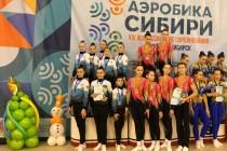 Призеры Всероссийских соревнований «Аэробика Сибири»